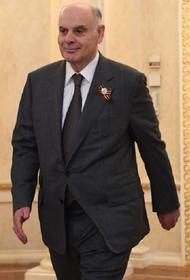 Президент Абхазии проголосовал за поправки в Конституцию России