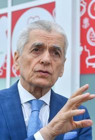 Онищенко: второй волны не будет, не надо пугать людей