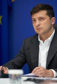 Политик оценил шансы Владимира Зеленского стать «последним президентом Украины»