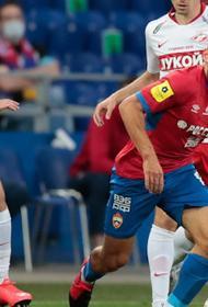 ЦСКА вырвал победу у «Спартака» 2:0