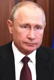 Обращение Путина к россиянам перед последним днём голосования по поправкам