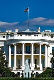 Эксперт: Глобальное лидерство США однозначно осталось в прошлом