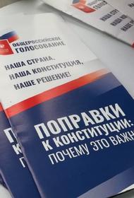 В Новосибирске, по предварительным данным, по поправкам прогосоловало более трети избирателей