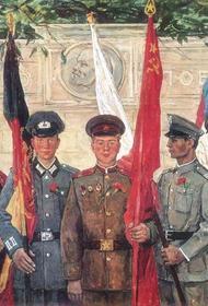 В этот день в 1991 году в Праге был подписан протокол об официальном прекращении существования Организации Варшавского договора
