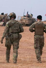 Военные США создали ещё одну базу в Сирии