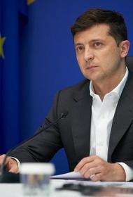 Экс-депутат Рады назвал возможный срок отставки Зеленского с поста главы Украины