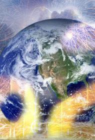 Старого уже не будет. По астрологическим предсказаниям 2020 год станет решающим в истории человечества