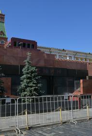 Мавзолей Ленина откроют для посетителей с 1 июля