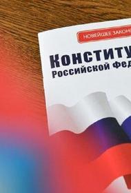 В Омской области по поправкам проголосовали более 60% избирателей