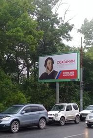 Поправки Конституции выстроили баланс политических сил в Приморье