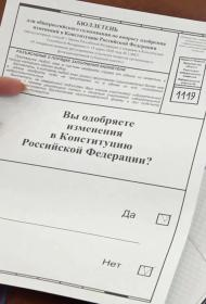 Однопартийцы призвали к ответу депутата-единоросса, проголосовавшего против поправок в Конституцию