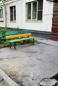 Бюджету Копейска нанесли ущерб в размере 4 миллионов рублей