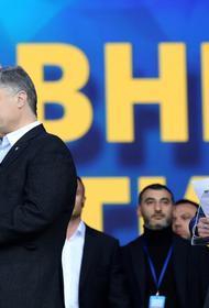 Погребинский объяснил маловероятность отправки Порошенко в тюрьму при Зеленском