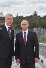 Собянин: Голосование консолидировало общество вокруг Президента Путина