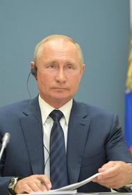 Владимир Путин понимает голосовавших против поправок россиян