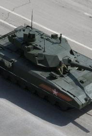 Военная тайна: что случилось с новым российским танком Т-14 в Сирии?