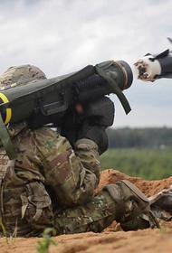 Украина планирует использовать американские комплексы Javelin в Донбассе