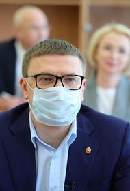 Алексей Текслер написал пробный ЕГЭ по истории