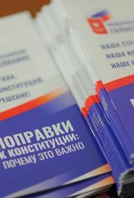 94 процента проголосовавших в Приднестровье высказались в поддержку поправок