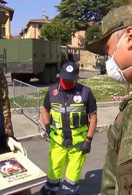 Военных могут наградить за помощь Италии
