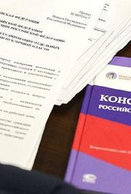 Протестное голосование в Ненецком АО объяснили нежеланием менять границы региона