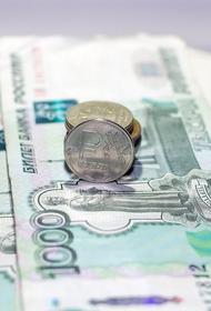 Жители России назвали размер семейного дохода для «нормальной» жизни