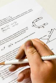 Как избавиться от волнения на экзамене