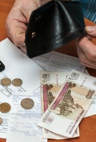 В России рост тарифов ЖКХ превысит показатели инфляции