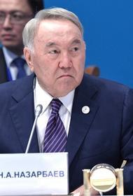 В Казахстане рассказали о самочувствии Назарбаева