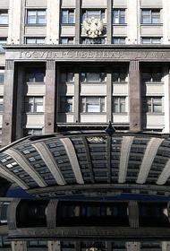 Сотрудникам ФСБ могут запретить разглашать профессиональную тайну