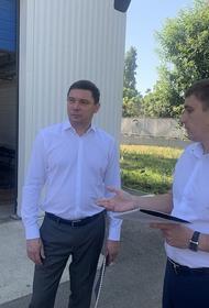 Евгений Первышов оценил работу водоканала