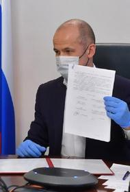 Глава Удмуртии предлагает ввести утилизационный сбор на оружие