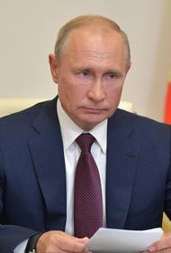 Путин назвал народ гарантом стабильности в России