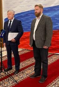 В комиссию Госдумы передали более 200 материалов о попытках зарубежных СМИ повлиять на голосование