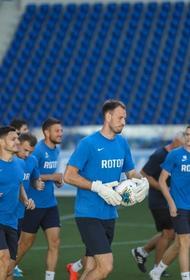 Волгоградский «Ротор» собирается объявить о том, что не готов играть в РПЛ