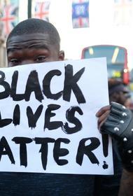 Что делают компании в поддержку Black Lives Matter