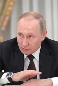 Путин заявил, что Россия нуждается в притоке новых граждан