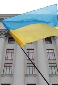 Бывший консультант Юлии Тимошенко предсказал дальнейший распад Украины на части