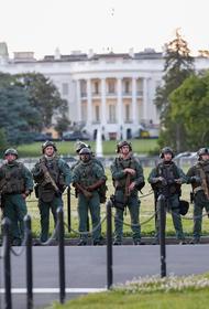 Пентагон: Войска, привлеченные для усмирения протестующих в Вашингтоне, были вооружены штыками