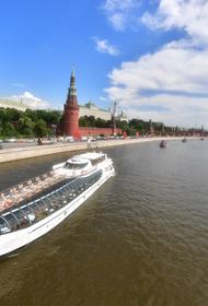 Синоптик рассказала, какая погода будет в Москве на следующей неделе