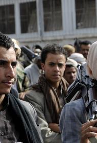 Хуситы нанесли мощный удар по Саудовской Аравии