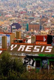«Было наше – стало ваше». Мигранты захватывают дома богатых россиян в Испании