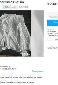 Продавец рубашки Путина готов пойти на ДНК-экспертизу, но за счет покупателя