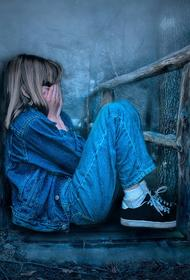 Стало известно, что произошло с 16-летней девушкой, пропавшей во время поездки в Москву