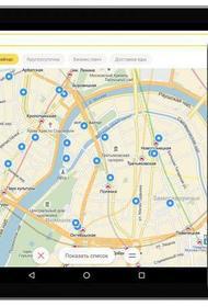 Дорога элитного назначения. Жители посёлка в Новой Москве через суд пытаются скрыть дорогу в «Яндекс.Картах»
