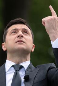 Бывший депутат Рады назвал два возможных сценария досрочной отставки Зеленского