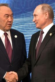 Путин поздравил Назарбаева с юбилеем