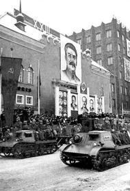 Как советские войска оказались в Латвии накануне войны