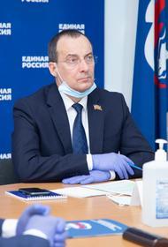 В «Единой России» обсудили итоги общероссийского голосования