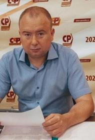 Денис Хмелевской объявил народный сбор средств для участия в предстоящих выборах